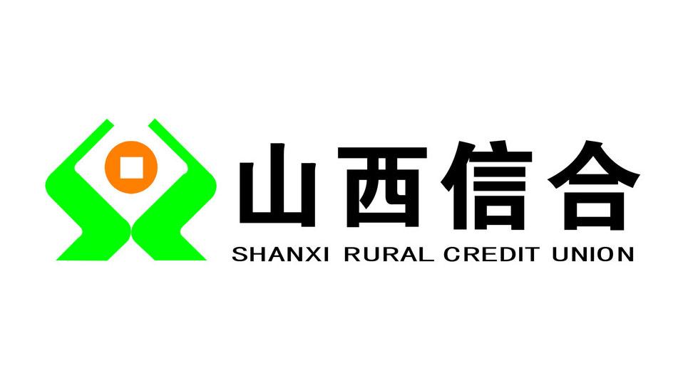 中国信合标志矢量图