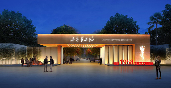 东方梦工场亮化设计-一缕韶光,渲染灵魂的暖意