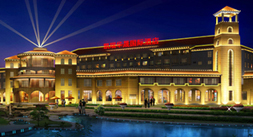 凯瑞华晟国际酒店