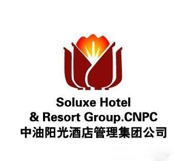 五色合作伙伴-中国石油阳光酒店集团全国连锁