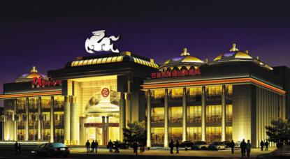 北京巴音浩日娲大酒店