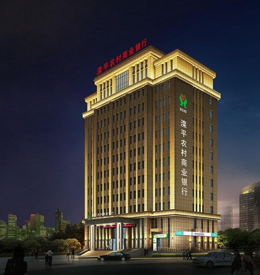 滦平商业银行楼体亮化工程