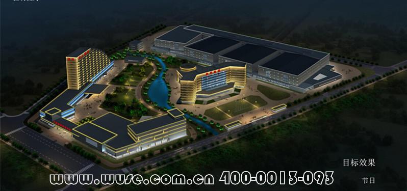 天津康婷健康事业产业园亮化设计方案