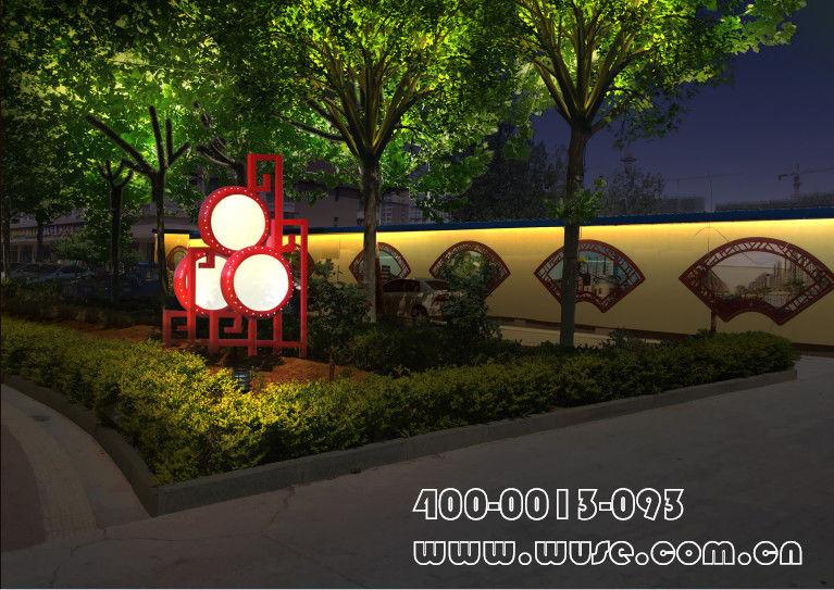 涞水府前街夜景照明方案
